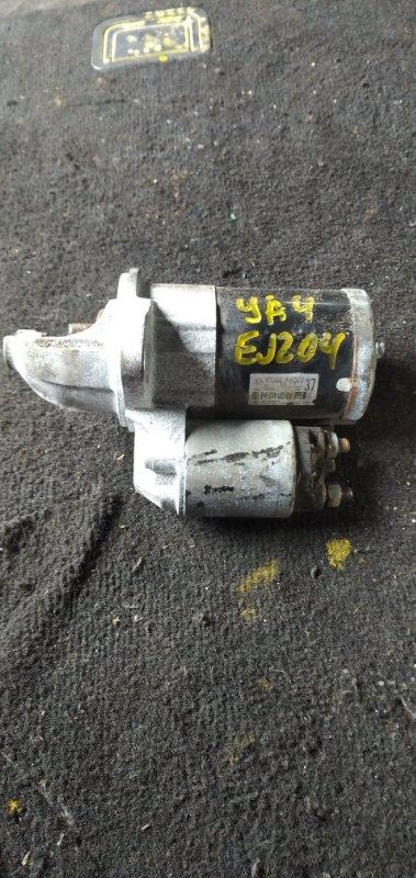 Стартер Subaru Exiga YA4 EJ204 (б/у)