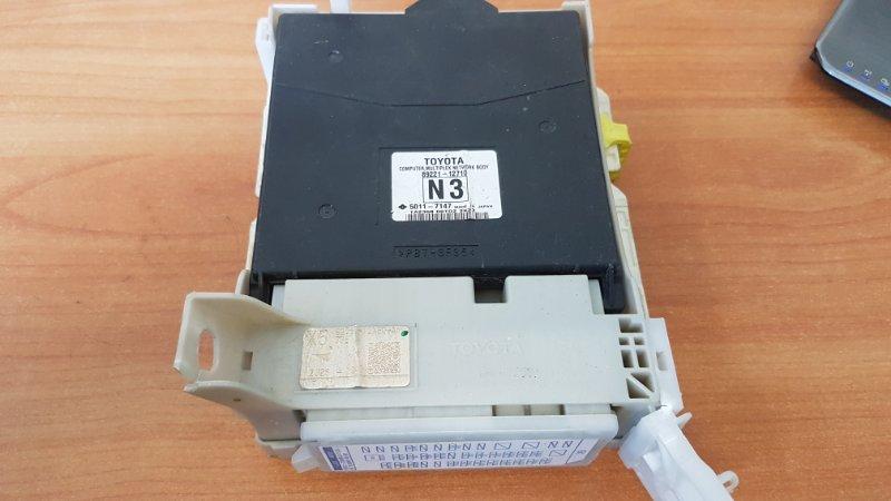 Блок body control Toyota Corolla Fielder NZE164 (б/у)