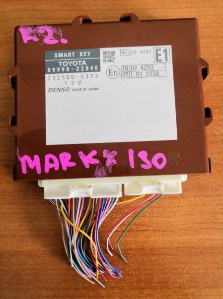 Блок иммобилайзера Toyota Mark X GRX130 2GR (б/у)