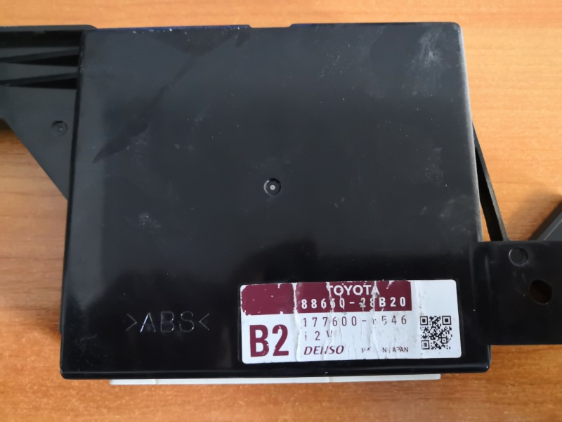 Блок управления климат-контролем Toyota Voxy ZRR70 3ZR (б/у)