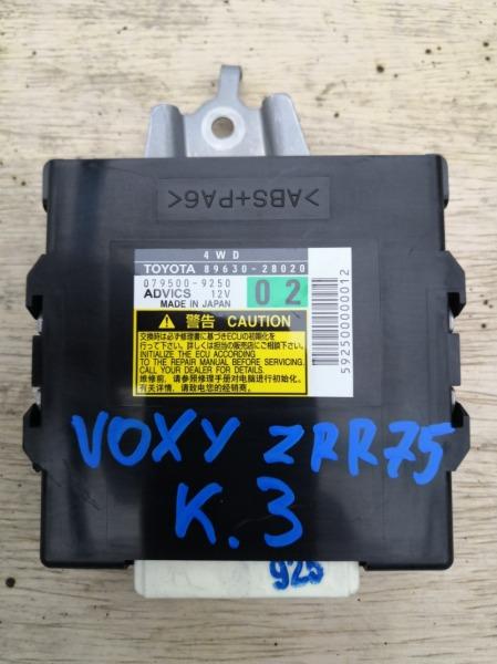 Блок управления 4wd Toyota Voxy ZRR70 3ZR (б/у)