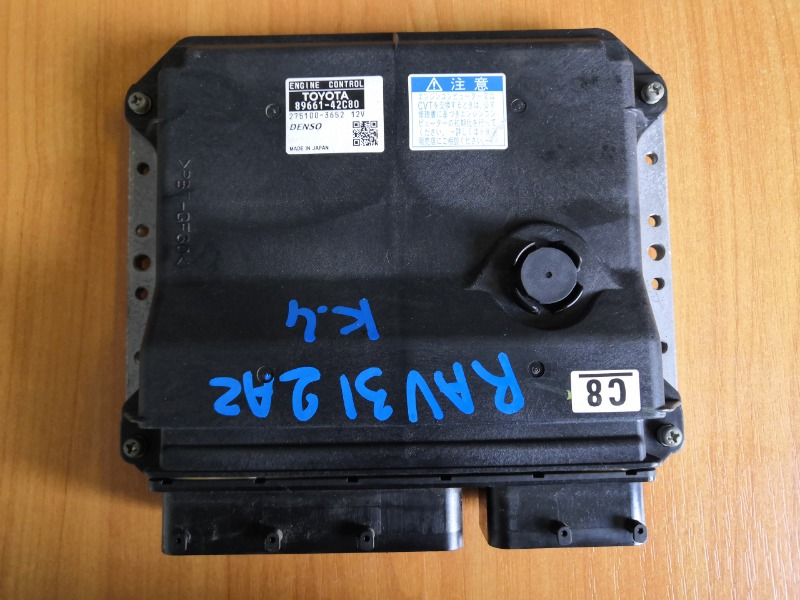 Блок efi Toyota Rav4 ACA31 2AZ (б/у)