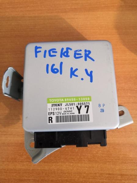 Блок управления рулевой рейкой Toyota Corolla Fielder NRE161 1NZ (б/у)