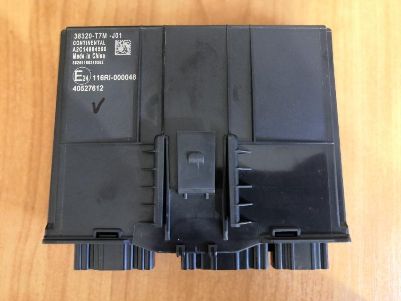 Электронный блок Honda Vezel RU1 (б/у)