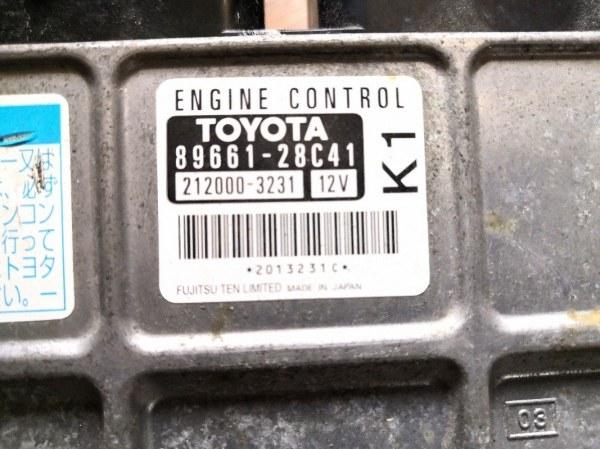 Блок efi Toyota Voxy ZRR70 3ZRFAE (б/у)