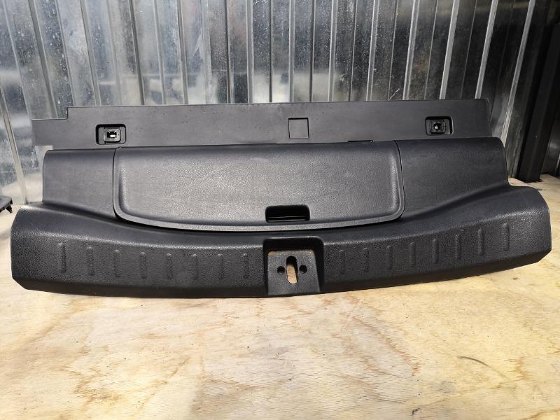 Накладка замка багажника Honda Fit GP1 (б/у)