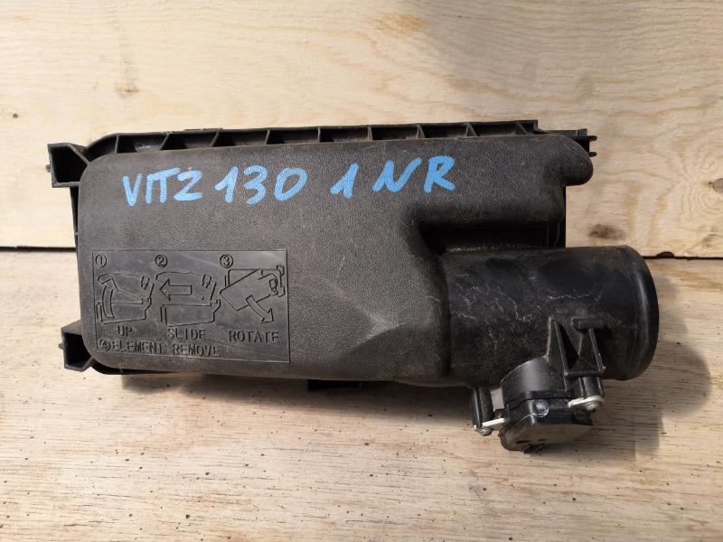Корпус воздушного фильтра Toyota Vitz KSP130 1NR (б/у)