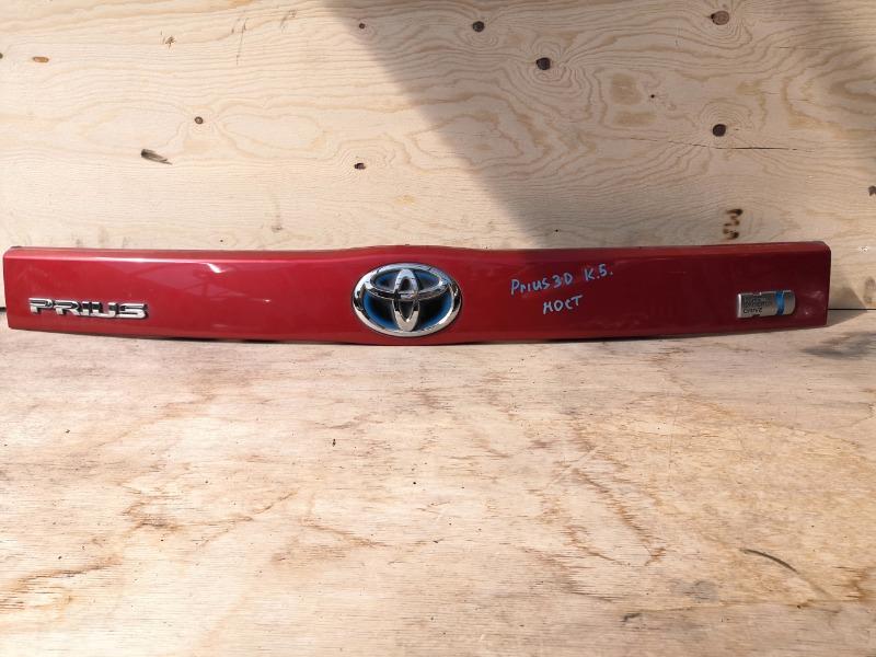 Накладка 5-й двери Toyota Prius ZVW30 (б/у)