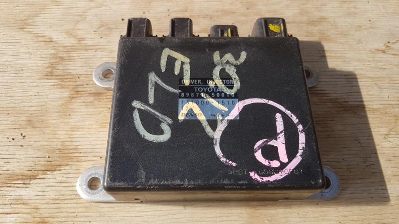 Блок управления форсунками Lexus Ls460 USF40 1URFSE (б/у)