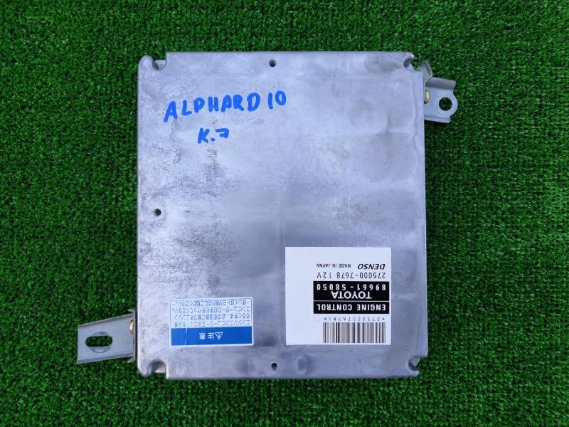 Блок efi Toyota Alphard ANH10 2AZ (б/у)