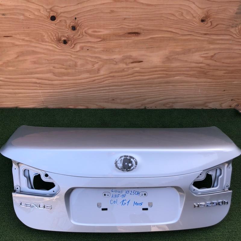 Крышка багажника Lexus Hs250H ANF10 (б/у)