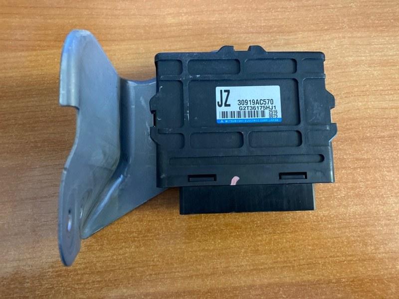 Блок управления акпп Subaru Legacy BR9 FB25 2011 (б/у)