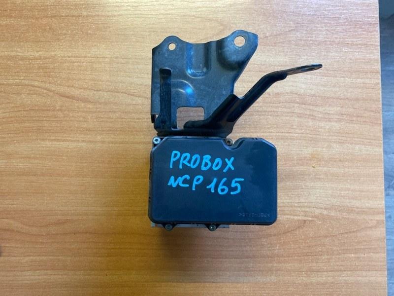 Блок abs Toyota Probox NCP165 1NZ 2016 (б/у)