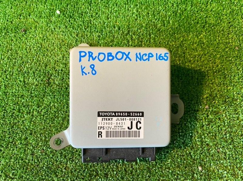 Блок управления рулевой рейкой Toyota Probox NSP160V 1NR-FE 09.2014 (б/у)
