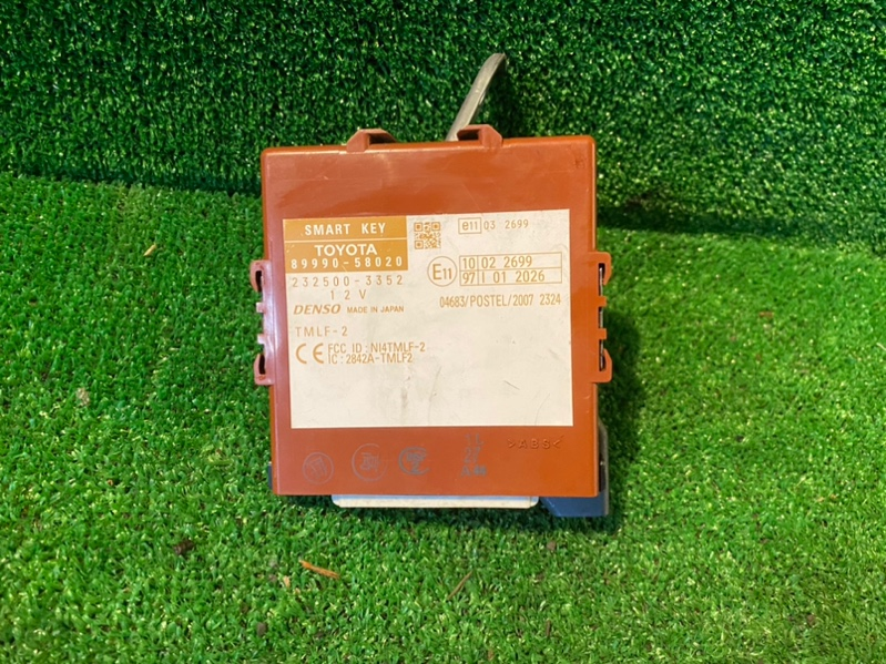 Блок иммобилайзера Toyota Alphard ANH20W 2GRFE (б/у)