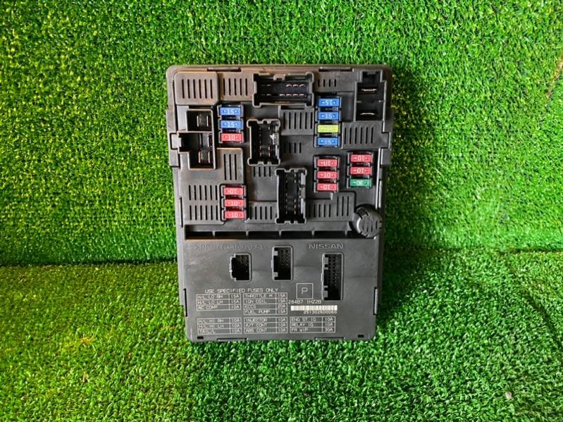 Блок body control Nissan Note E12 HR12 (б/у)