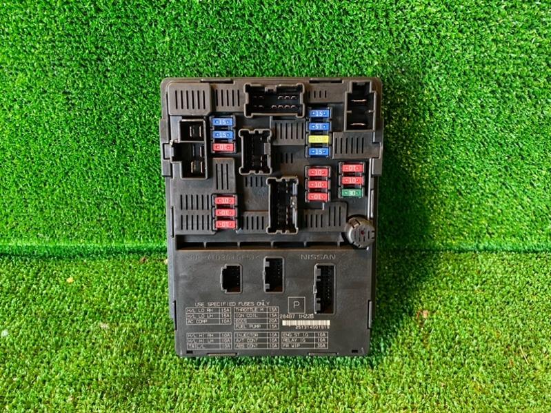 Блок body control Nissan Note E12 (б/у)