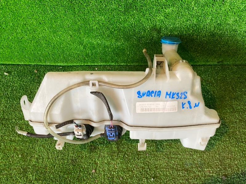 Бачок стеклоомывателя Suzuki Spacia MK32S R06A (б/у)