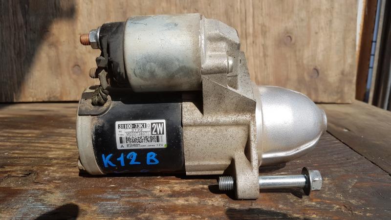 Стартер Suzuki Solio MA15S K12B (б/у)