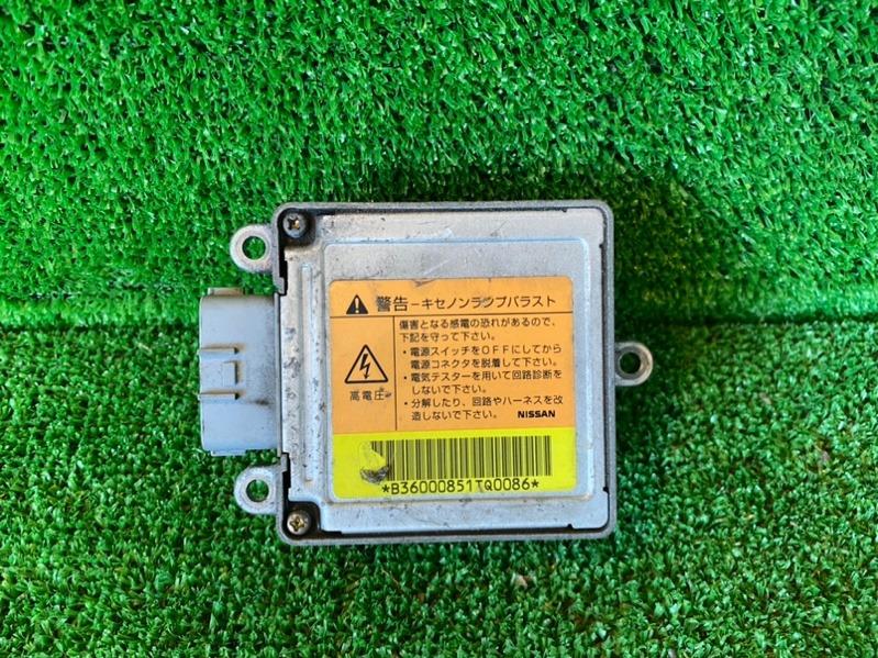 Электронный блок Nissan X-Trail NT30 (б/у)