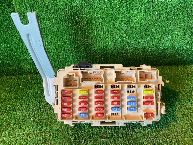 Блок body control Nissan X-Trail NT30 (б/у)