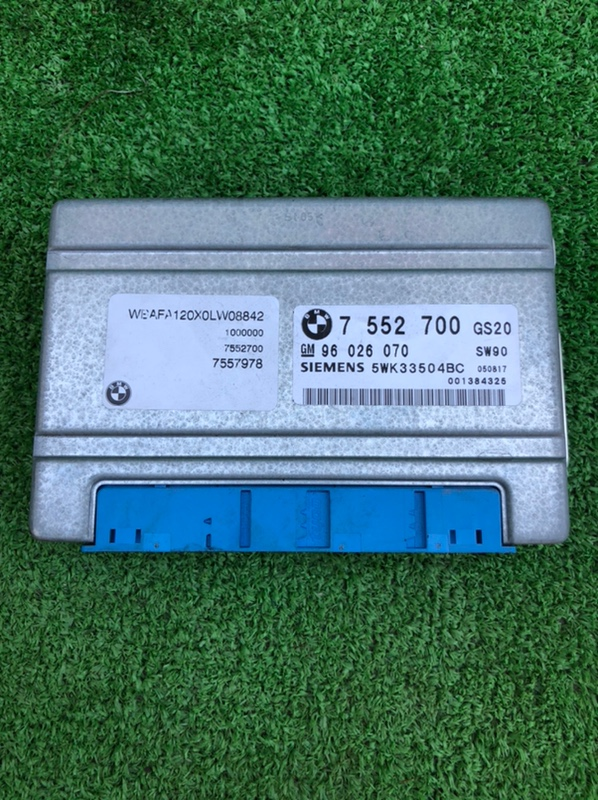 Блок переключения кпп Bmw X5 E53 M54B30 2004 (б/у)