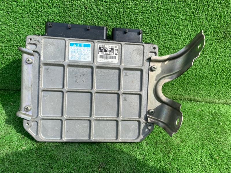 Блок efi Toyota Voxy ZRR70 3ZR-FAE (б/у)