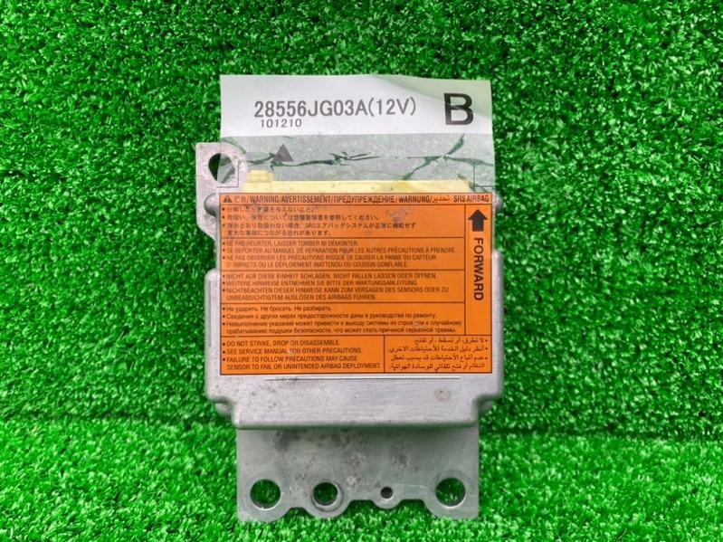 Блок airbag Nissan X-Trail NT31 (б/у)