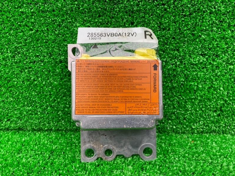 Блок airbag Nissan Note E12 (б/у)