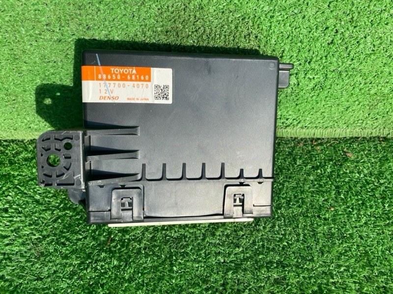 Блок управления климат-контролем Toyota Wish ZGE20 2ZR 2011 (б/у)