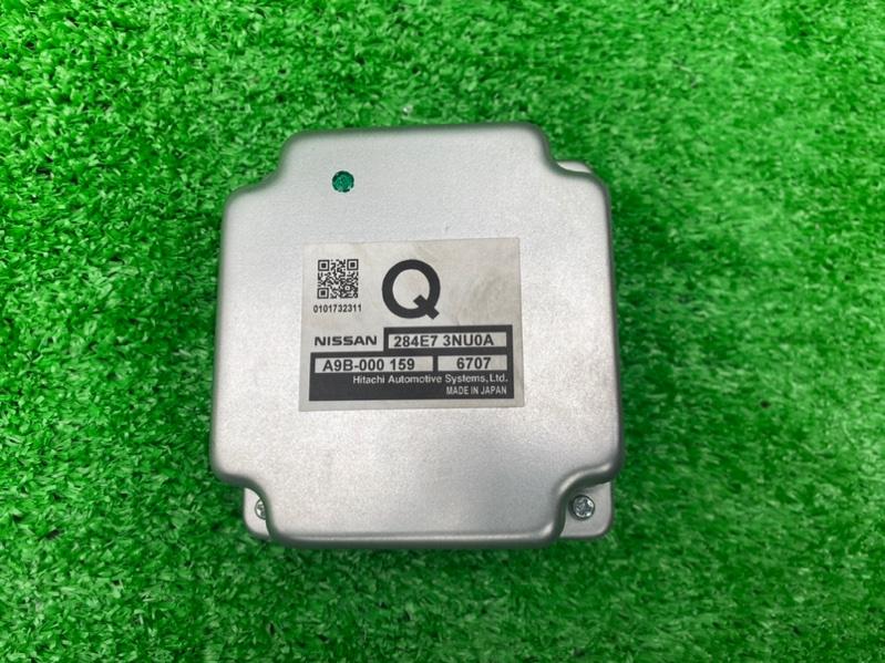 Электронный блок Nissan Teana L33 QR25DE (б/у)