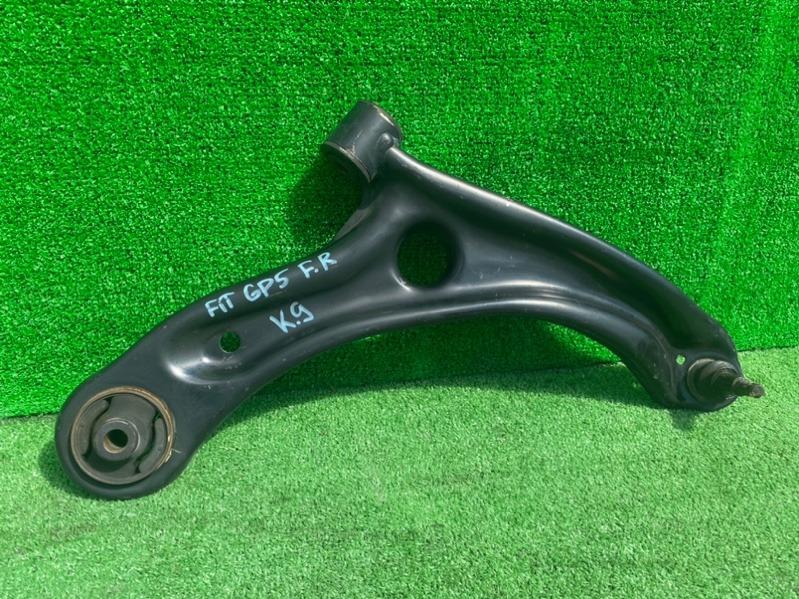 Рычаг Honda Fit GP5 LEB передний правый (б/у)