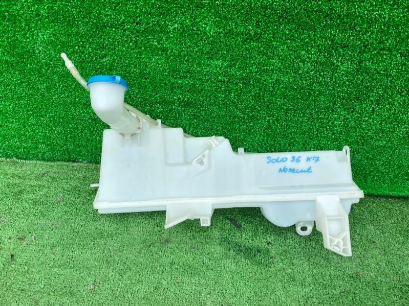 Бачок омывателя Suzuki Solio MA36S K12C (б/у)