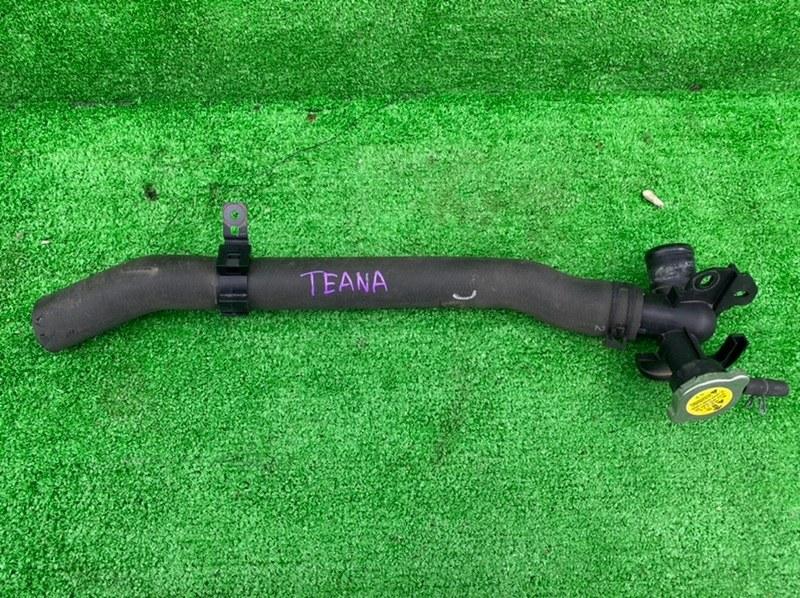 Патрубок радиатора Nissan Teana L33 QR25DE (б/у)