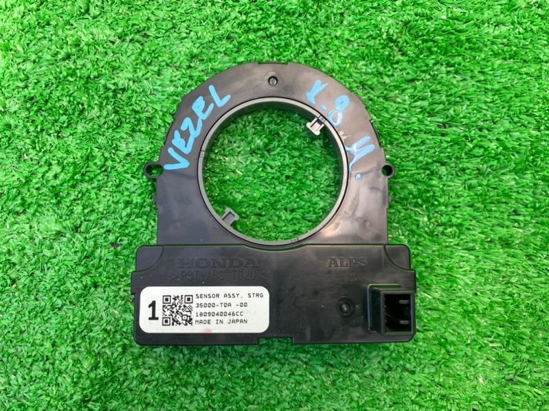 Датчик положения руля Honda Vezel RU1 L15B (б/у)