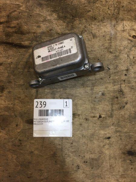 Блок управления Mitsubishi Outlander Xl CW5W 4B12 2008 (б/у)