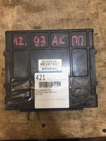 Блок управления акпп Mitsubishi Galant EA1A 4G93 1996 (б/у)