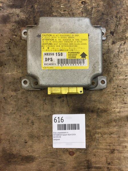 Блок управления srs Mitsubishi Galant EA3A 4G64 1999 (б/у)