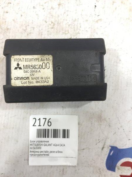 Блок управления Mitsubishi Galant EA3A 4G64 1999 (б/у)