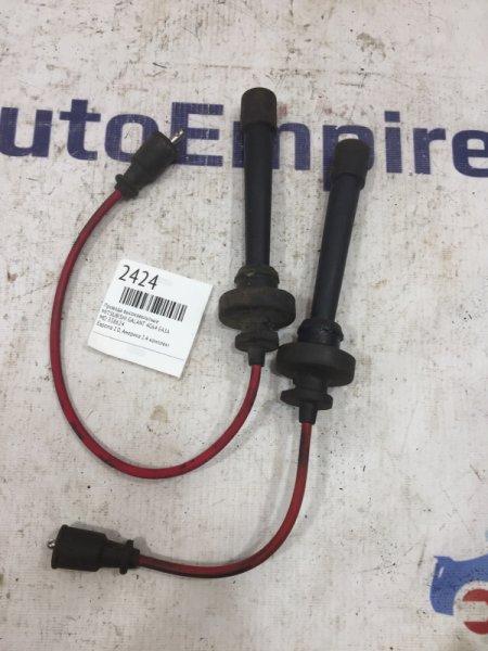 Провода высоковольтные Mitsubishi Galant EA3A 4G64 1996 (б/у)