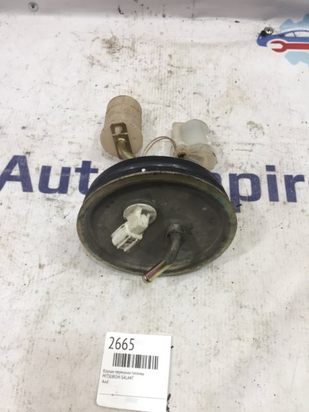 Клапан перекачки топлива Mitsubishi Galant 1996 (б/у)