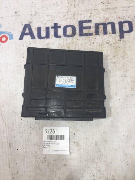 Блок управления акпп Mitsubishi Galant EA5A 6A13TT 1996 (б/у)