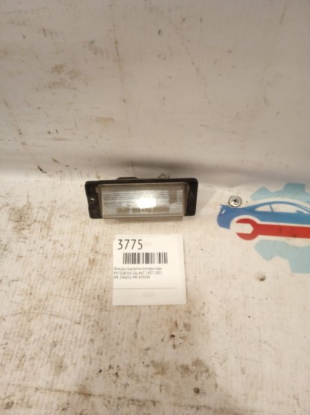 Фонарь подсветки номера Mitsubishi Galant EA1A 4G64GDI 1997 задний (б/у)