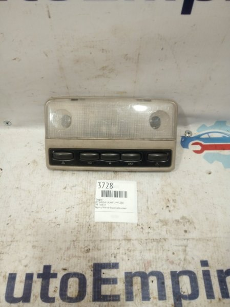 Плафон освещения салона Mitsubishi Galant EA1A 4G64GDI 1997 (б/у)