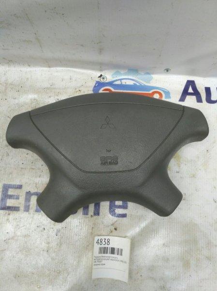 Подушка безопасности в руль Mitsubishi Galant EA3A 4G64 1998 (б/у)