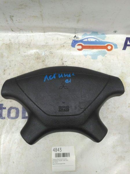 Подушка безопасности в руль Mitsubishi Galant EA1A 4G64GDI 1996 (б/у)