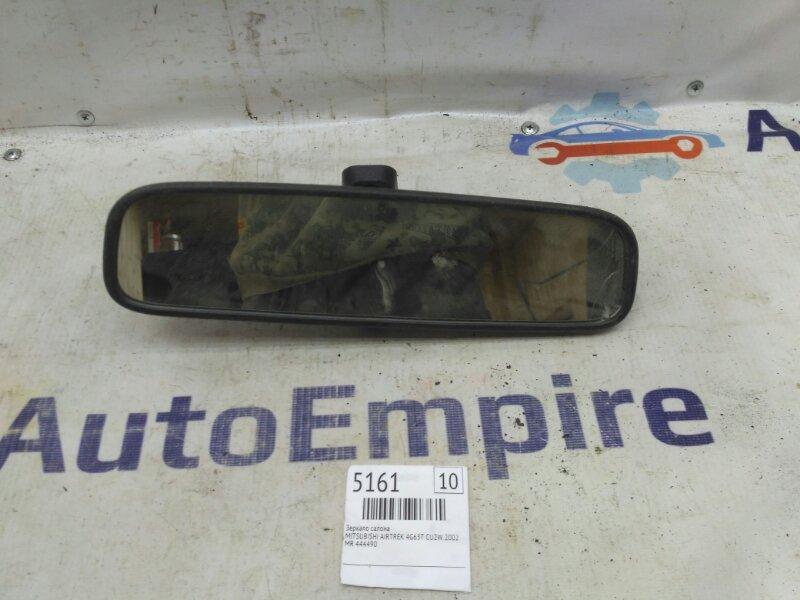 Зеркало салона Mitsubishi Airtrek CU2W 4G63T 2002 (б/у)
