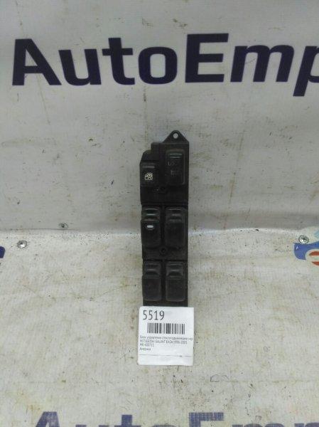 Блок управления стеклоподъмниками Mitsubishi Galant EA3A 1996 передний левый (б/у)