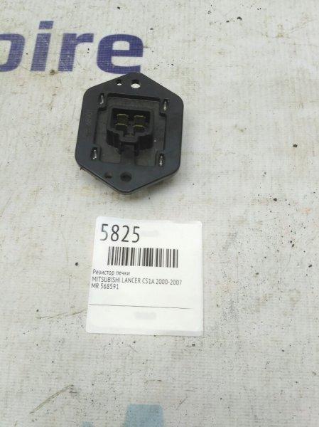 Резистор печки Mitsubishi Lancer CS1A 2000 (б/у)