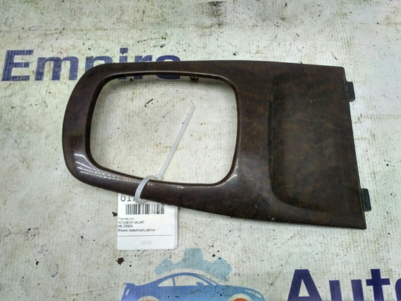 Пластик кпп Mitsubishi Galant EC1A 4G64GDI 1996 (б/у)